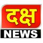live daksh news